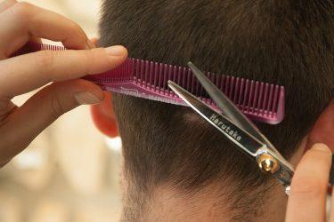 подстригва
