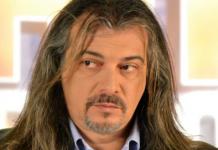 Маги Халваджиян